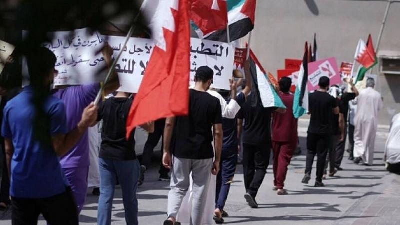 BAHREYN HALKI SİYONİST İSRAİL İLE NORMALLEŞMEYİ PROTESTO ETMEYE DEVAM EDİYOR