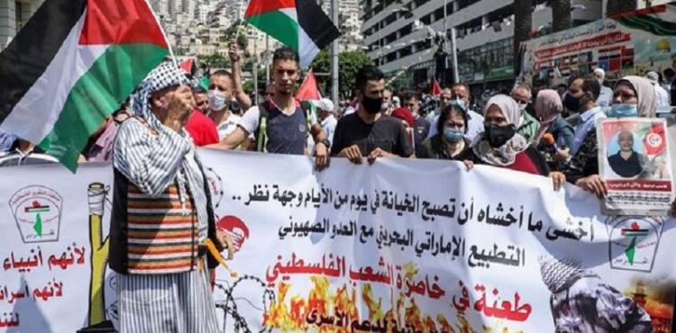 FİLİSTİN'DE 'ÖFKE GÜNÜ' PROTESTOLARI YAPILDI