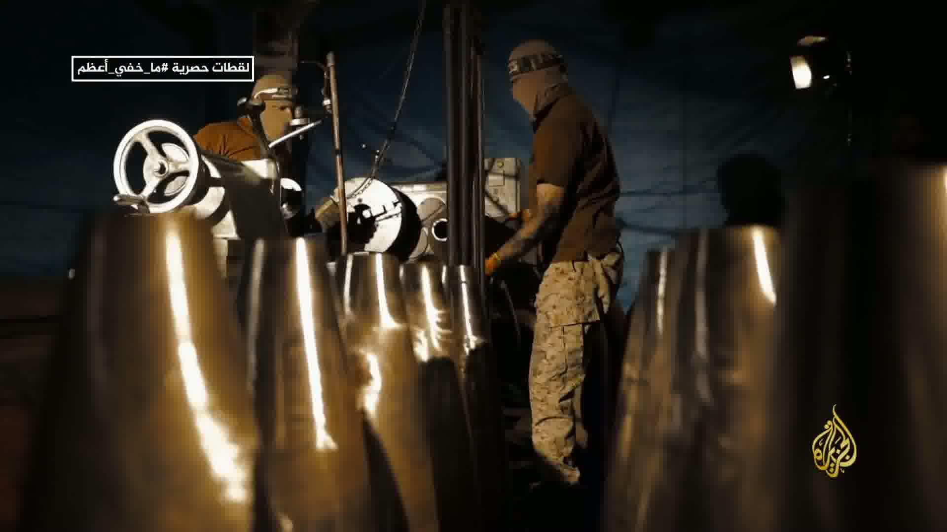 HAMAS İRAN'IN GAZZE'YE NASIL SİLAH GÖNDERDİĞİNİ AÇIKLADI