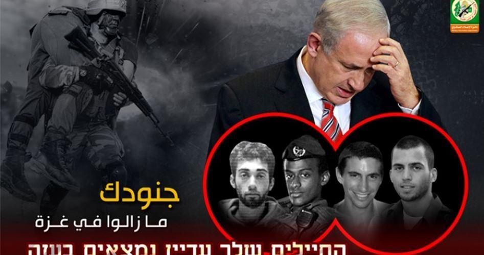 İŞGALCİ İSRAİL MISIR'I HANGİ KONUDA DEVREYE SOKTU?