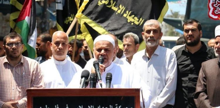 İSLAMİ CİHAD HAREKETİ GAZZE'DE PROTESTO GÖSTERİSİ DÜZENLEDİ