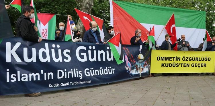 İSTANBUL'DA DÜNYA KUDÜS GÜNÜ BASIN AÇIKLAMASI DÜZENLENDİ (FOTO-VİDEO)