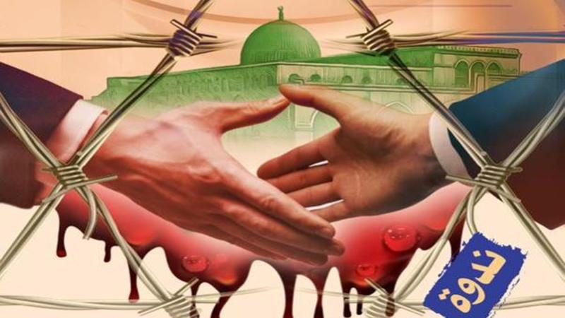 KUZEY AFRİKA ÜLKELERİNDEKİ AKTİVİSTLER SİYONİST REJİMLE NORMALLEŞMEYE KARŞI