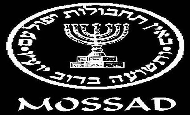 MOSSAD'IN ERBİL'DEKİ MERKEZİ VURULDU