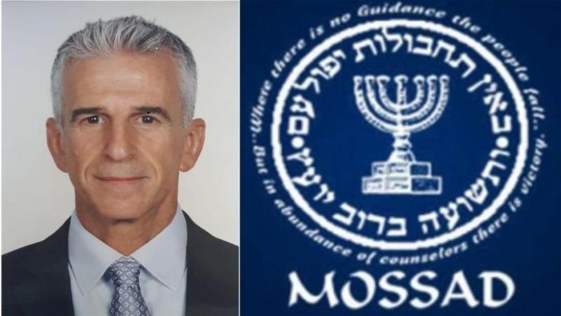 MOSSAD'IN YENİ BAŞKANINDAN İRAN AÇIKLAMASI