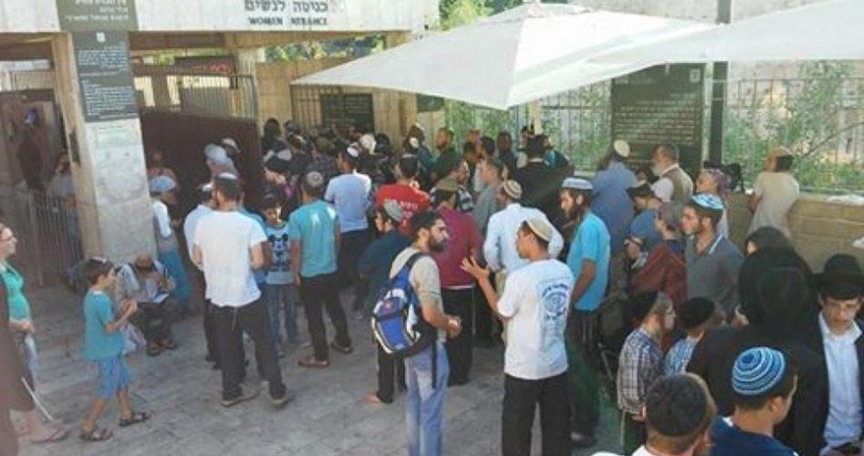 SİYONİST İŞGALCİLER RAMALLAH'TA BİR MAHALLEYE BASKIN DÜZENLEDİ