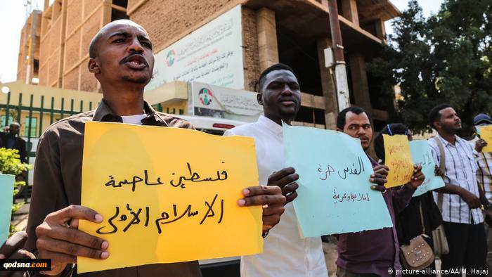 SUDANLI ESKİ POLİTİKACI TERACİ MUSTAFA: SUDAN SONUNDA İSRAİL İLE BARIŞACAK